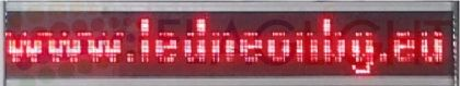 LED ДИСПЛЕЙ 48см