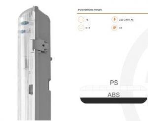 Линейно тяло IP65 за 2 LED пури 120 см