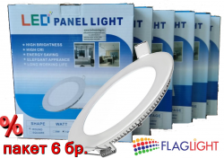 SET 6 pcs LED Panel Light 18W Ф 22 3000К