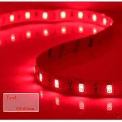LED strip 5630 - 60 LEDs/м coloured IP54 -Waterproof